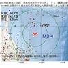2017年09月05日 04時40分 青森県東方沖でM3.4の地震