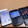 Blackberry bold 9900をガラケーとして使う