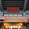 【ライブレポート】三浦大知「BEST HIT TOUR in 日本武道館」日本武道館公演 2018/02/15