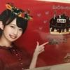 【更新】BEYOOOOONDSメジャーデビューシングル発売記念イベントのお知らせpart2