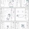 【マンガ】うつ病さんの生活リズム