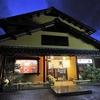 ばら寿司No.1!京丹後一の名店!「とり松」