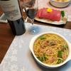 【料理】ニンニクとオリーブオイルのスパゲッティで老化防止!!