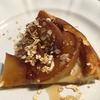 焼きリンゴがあるうちに パンペルデュ•タタン