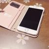 iPhone7!!