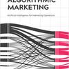 "PDF無料公開の「マーケティング×(経済理論&機械学習)」書籍 ""Introduction to Algorithmic Marketing"""