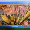 MANHATTAN(マンハッタン)ボードゲーム