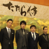 【コンビニ1軒】HIRO驚愕の撮影差し入れ『たたら侍』話題作り!?