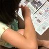 新聞を読むさく子!