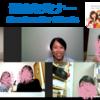 【英語コーチング】9月1日!3名限定!