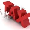 配偶者控除廃止!の報道よりも、この報道から見える所得税制改正の本質を見よう!