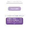 ZB551KL-WH16 No.24 ZenFone Go 通話(発信も)と通信,月額0円で利用