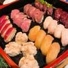 51.90 肉寿司!