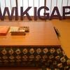 「Wikigap by edit Tango 歴史に埋もれた丹後の女性たち」に参加する