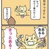 No150.詰め合わせ