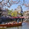 姫路城 人気の撮影スポット