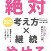 ギャラクシーブックス10月新刊情報