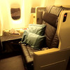 シンガポール航空 B777-300ER・ビジネスクラス搭乗記【シンガポール→シドニー】