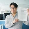 """【京都大学】国内外の""""ニッチな専門家""""のスキルを活用して、ソフトウェア開発の論文を完成!ココナラの多様な知見で""""プロジェクト・チーム""""結成"""