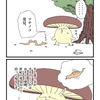 きのこ漫画 『ドキノコックス⑥ 発見』の巻