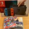 Nintendo Switch(ニンテンドー スイッチ) を 安く買う方法を考察します。