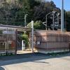 東浪見駅(千葉県・外房線)
