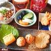 鈴廣かまぼこ、鶏の唐揚げなどで晩酌