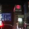 2014.6 海ほたるの朝焼け(木更津市)