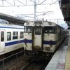 2011年12月 天ヶ瀬温泉へ(大分県)