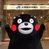 くまモン 大阪駅に出没