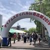 タイフェス 2019 @名古屋にも行ってきましたー!