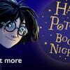 海外では2月1日から「ハリー・ポッター・ブック・ナイト」が始まるらしい…