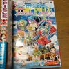 ONE PIECE 92巻まで読みました