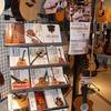 あと4日!【チケット好評販売中】「ソロ・ギターのしらべ」南澤大介ギターセミナー with HISTORY 開催!!