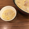 12/24 wスープ雑炊