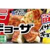 冷凍餃子 安くてうまい
