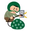 仮想通貨マイニングスクリプト(Coinhive)を利用していたサイト運営者逮捕について思うこと