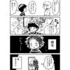 はじめての美容院6