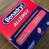 じんましん。Benadrylというアレルギー用の薬。これ効きます!