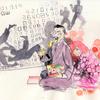 展覧会の感想をTwilogから発掘する(壱)レーピンから近代日本画、コンテンポラリーまで