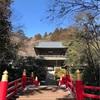 吉永小百合さんのCMに出たお寺 雲巌寺へ