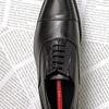 社会人にオススメ革靴 Amazonで