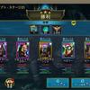 【Raid: Shadow Legends】オグリン諸族 ファクションウォー21クリア!