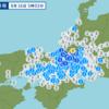 2021年 8月16日の午前5時03分頃の滋賀県北部の地震とねち!!!=人工地震での疑い有りとねち。