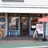 鎌倉「茶屋ひなた」
