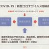 日歯連盟広報に花田氏がぶち抜き3ページ登場