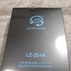 ざっくりLZ-Z04A