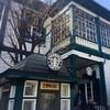 《神戸デート》北野異人館のスタバでカフェタイム