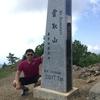 2017年7月8日 26・27/日本百名山【雲取山・大菩薩嶺】ダブルアタック