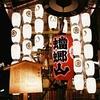 京都・祇園祭宵山